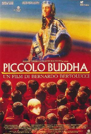 C099-IL-PICCOLO-BUDDHA